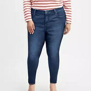 Old Navy Rockstar High Rise Super Skinny Jeans
